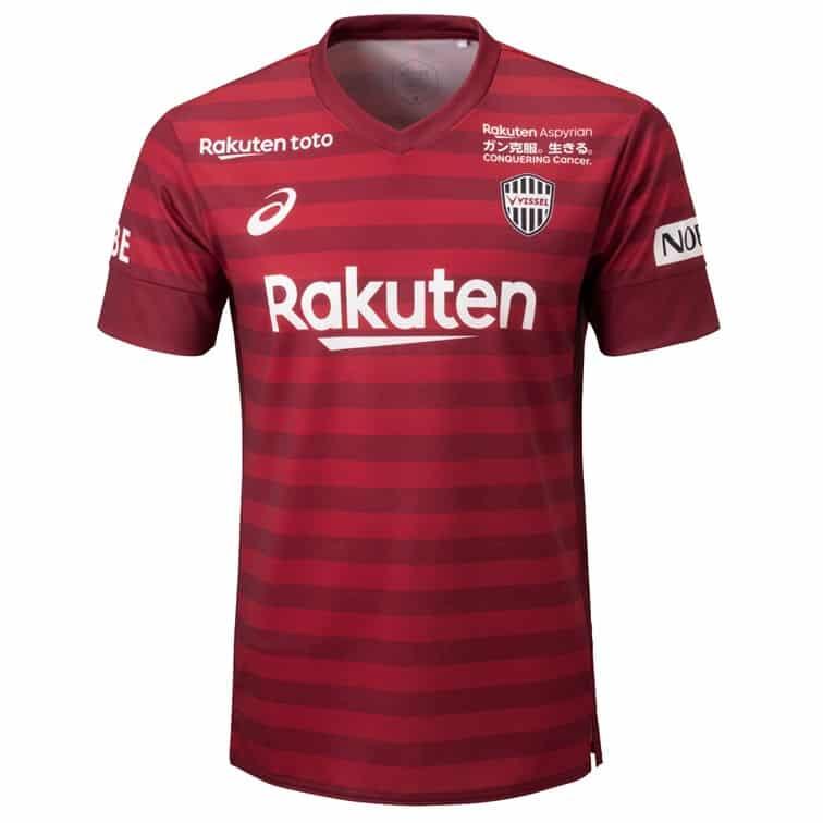 maillot-domicile-vissel-kobe-2019