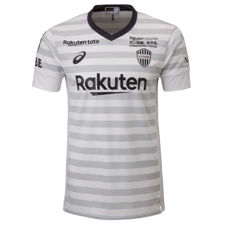 maillot-exterieur-vissel-kobe-2019