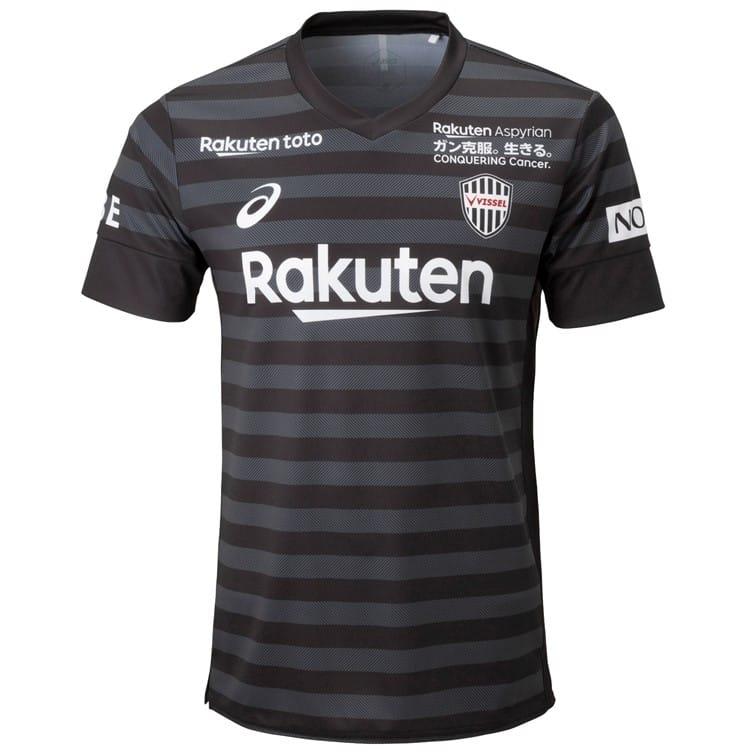maillot-third-vissel-kobe-2019