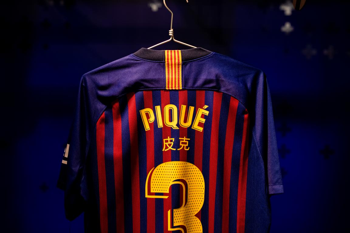 maillot-fc-barcelone-pique-2018-2019-chinois