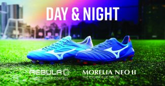 Image de l'article Mizuno lance son pack Day & Night