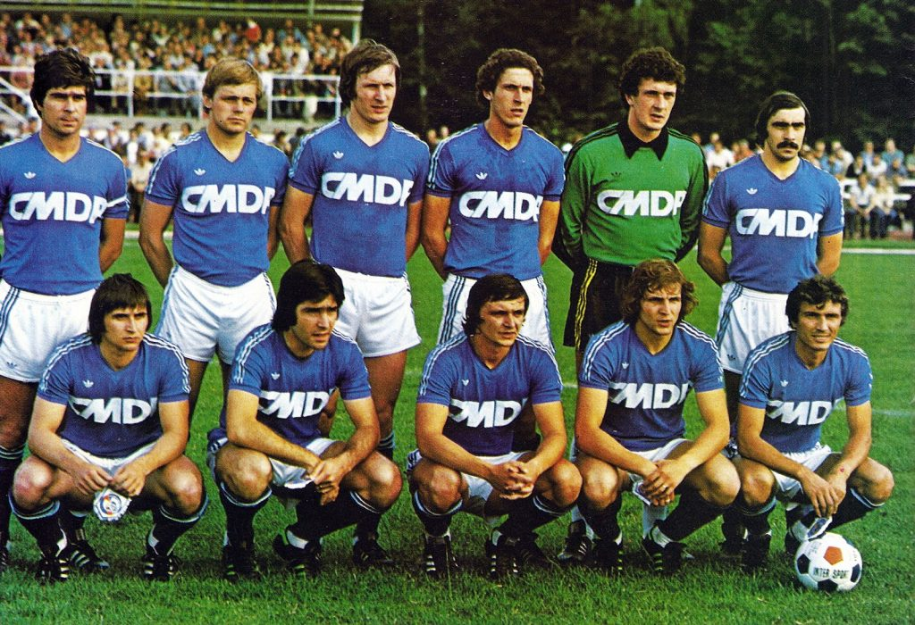 maillot-rc-strasbourg-1978-1979