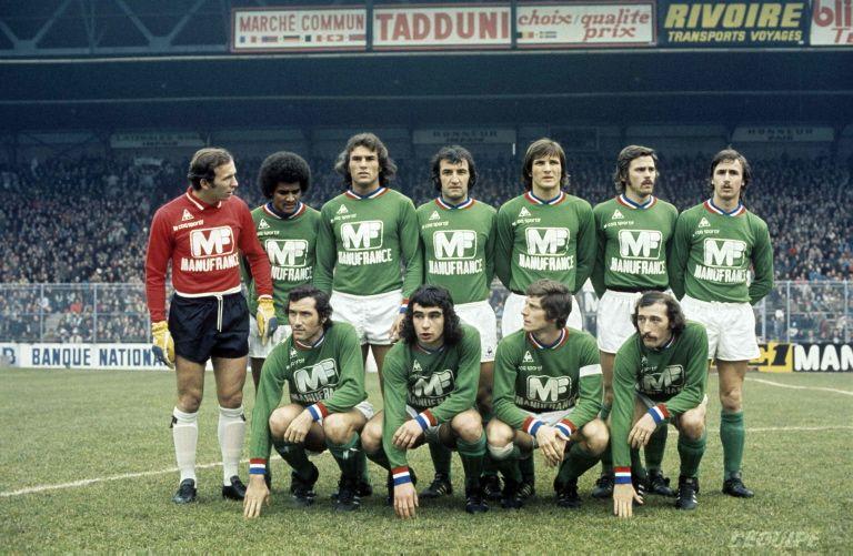 maillot-saint-etienne-1975-1976