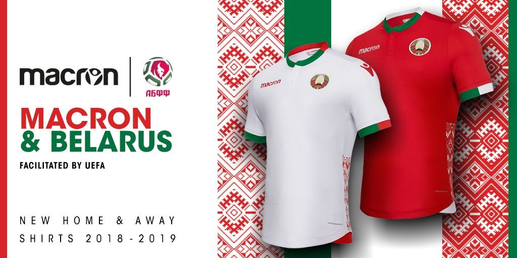 maillot-belarus-macron-2018-2019-programme-aide-maillot-uefa