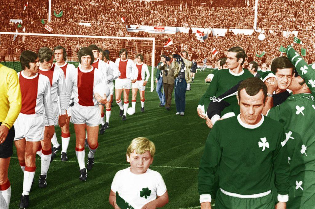 maillot-finale-ligue-des-champions-ajax-amsterdam-1971