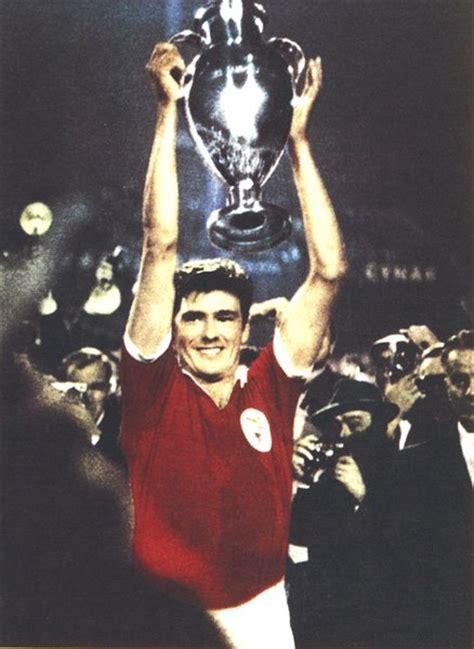 maillot-finale-ligue-des-champions-benfia-lisbonne-1961