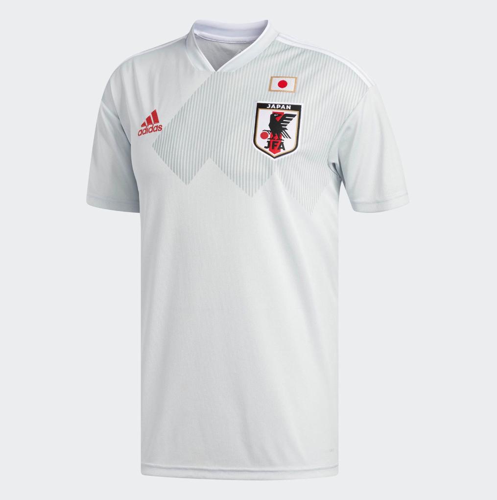 maillot-japon-exterieur-copa-america-2019-adidas