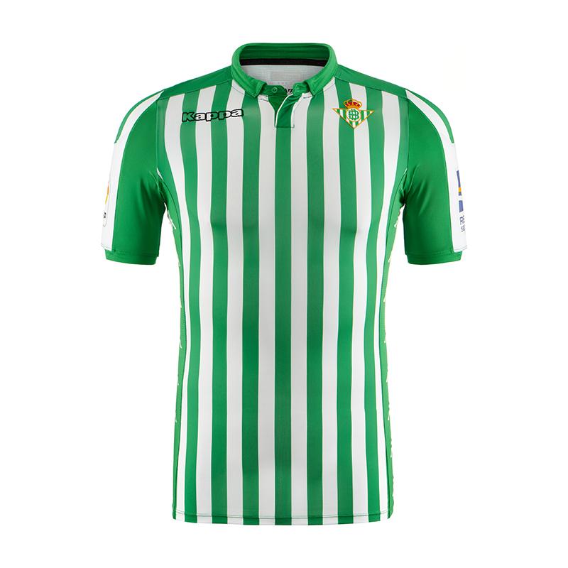 maillot-betis-seville-domicile-2019-2020-kappa