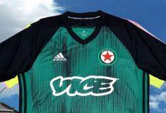 Image de l'article Les supporters du Red Star en colère contre les nouveaux maillots