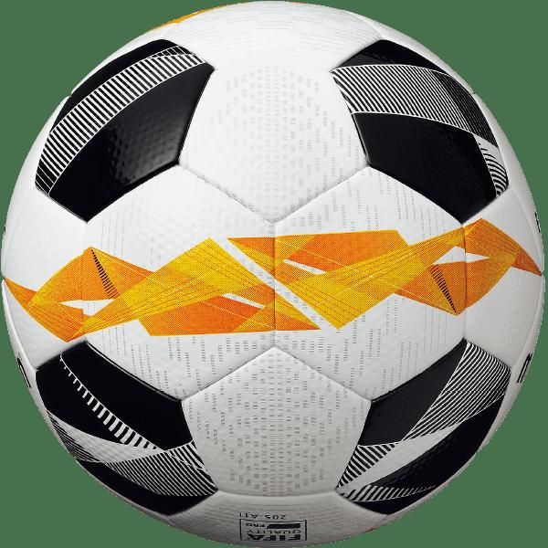 ballon-molten-europa-league-2019-2020-3