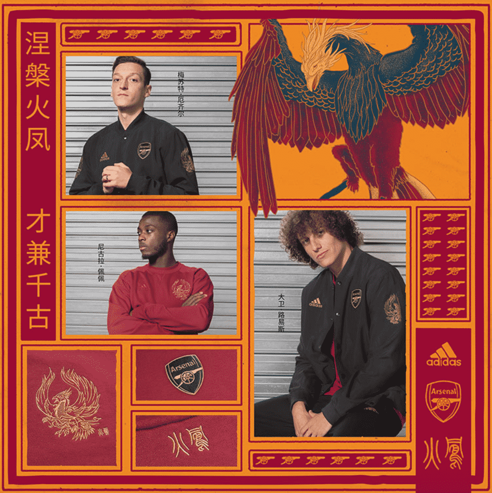 adidas-collection-arsenal-nouvel-an-chinois-top-club
