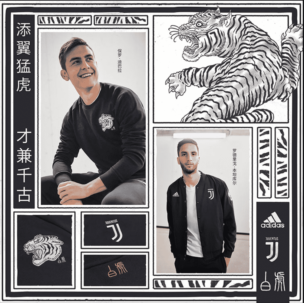 adidas-collection-juventus-turin-nouvel-an-chinois-top-club