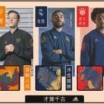 adidas dévoile une collection spéciale pour le Nouvel An chinois