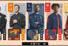 Image de l'article adidas dévoile une collection spéciale pour le Nouvel An chinois