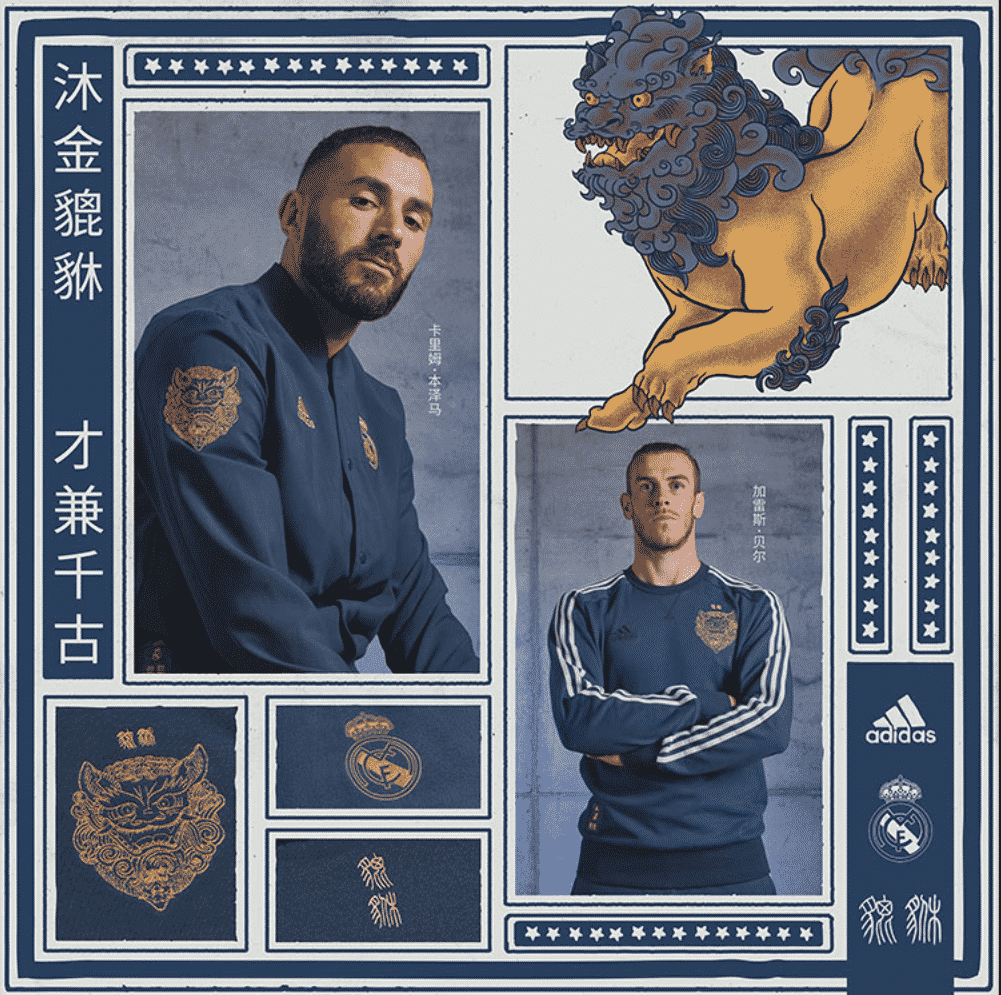 adidas-collection-real-madrid-nouvel-an-chinois-top-club