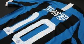 Image de l'article L'Inter Milan jouera avec un maillot spécial pour le Nouvel An chinois face à Cagliari