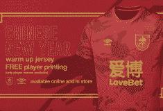 Image de l'article Burnley lance un maillot pré-match pour le Nouvel An chinois