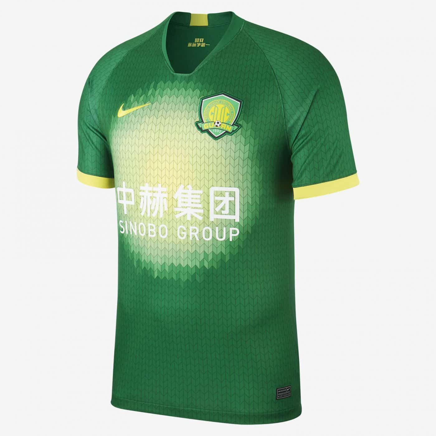 maillot-de-football-beijing-sinobo-guoan-fc-2020