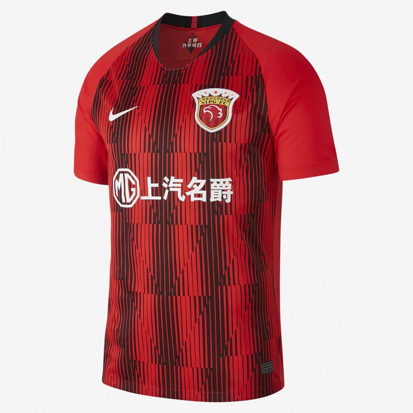 maillot-de-football-shanghai-sipg-fc-2020