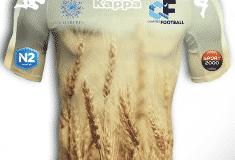 Image de l'article Quand un club de foot dévoile un maillot qui rend hommage … au blé!