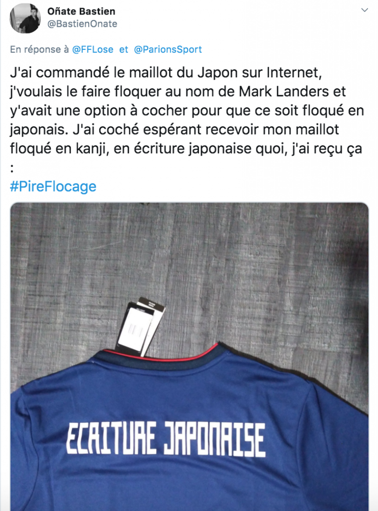 pire-flocage-ffl-federation-francaise-loose-3