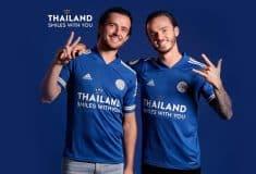 Image de l'article adidas présente les maillots 2020-2021 de Leicester City