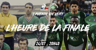 Image de l'article Un maillot historique pour Saint-Etienne en finale de la Coupe de France