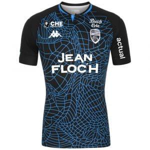 Maillot Third du FC Lorient