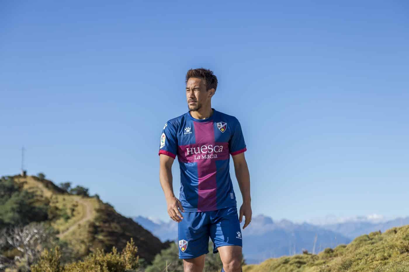 maillot-domicile-huesca-2020-2021-kelme