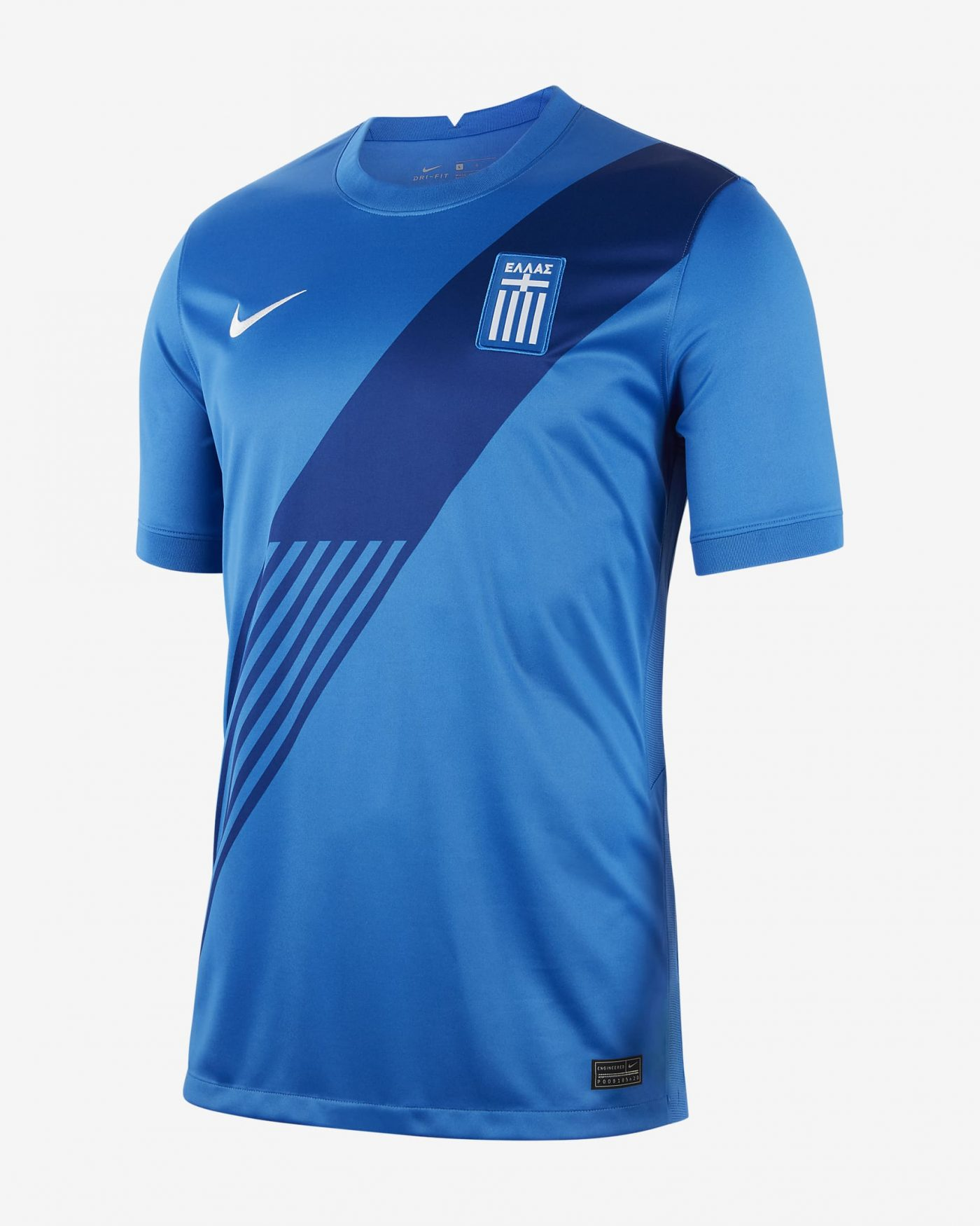 maillot-grece-exterieur-2020-nike