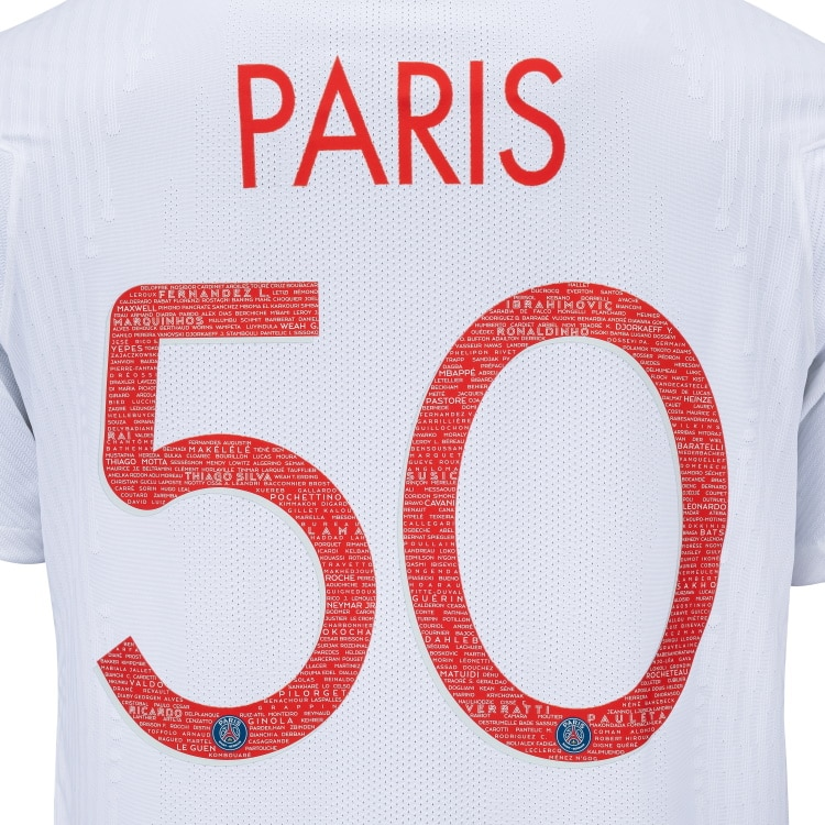 maillot-foot-nike-psg-50-ans-edition-speciale-11