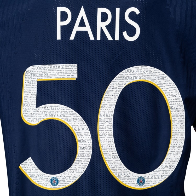 maillot-foot-nike-psg-50-ans-edition-speciale-6