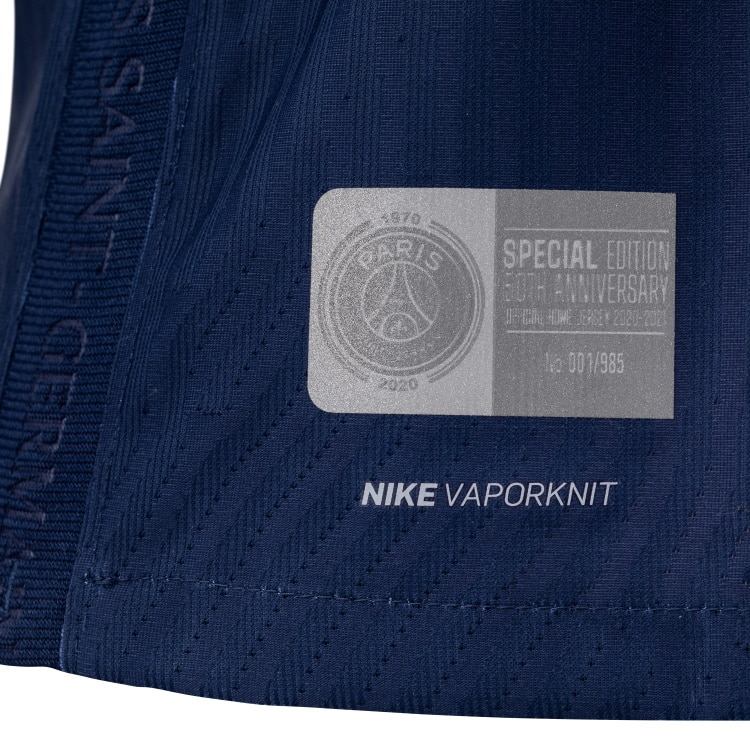 maillot-foot-nike-psg-50-ans-edition-speciale-7