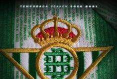 Image de l'article Le nom des abonnés du club sur le maillot du Betis