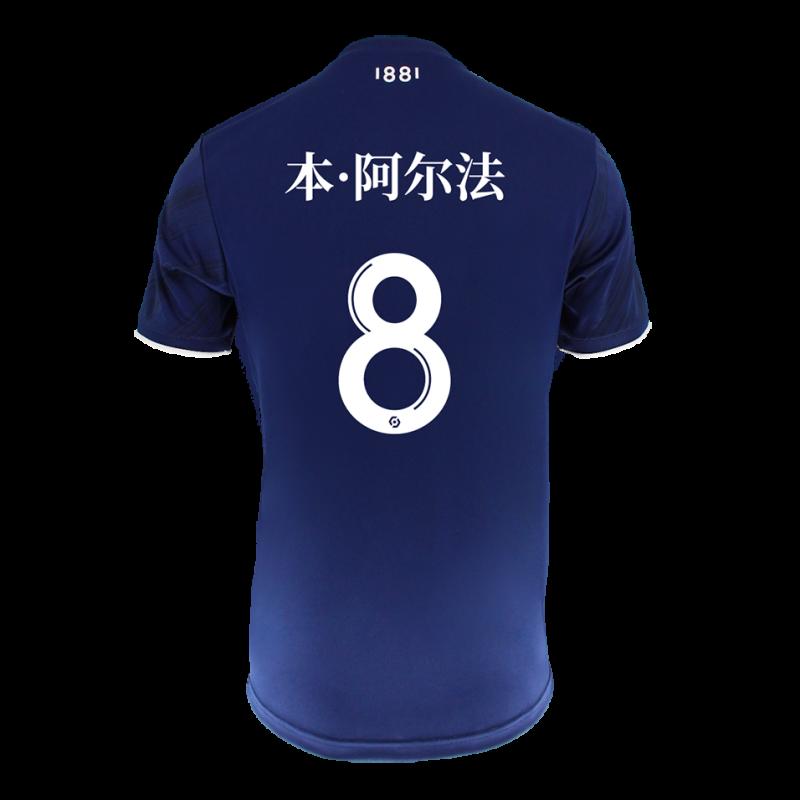 maillot-bordeaux-flocage-chinois-mandarin-bordeaux-om-ben-arfa