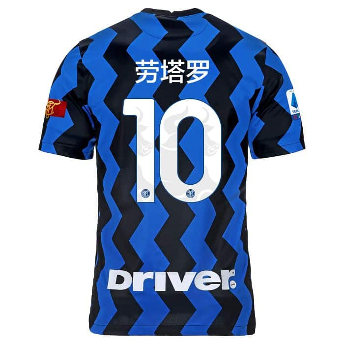 maillot-inter-milan-nouvel-an-chinois-2021-2
