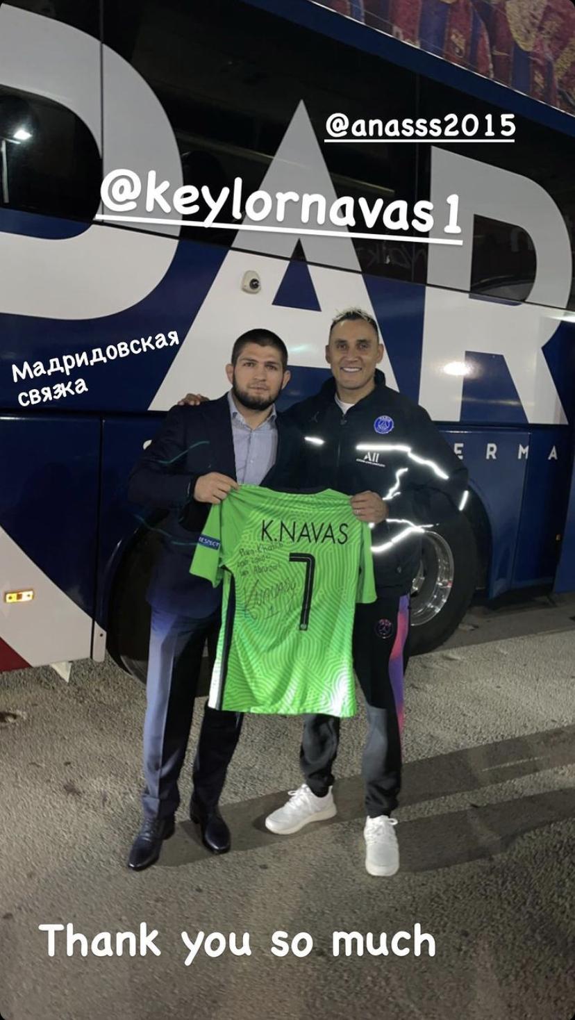 maillot-mbappé-khabib-nurmagomedov-1