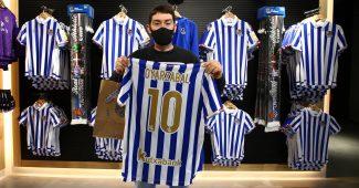 Image de l'article La Real Sociedad présente un maillot spécial pour la finale de la Coupe du Roi