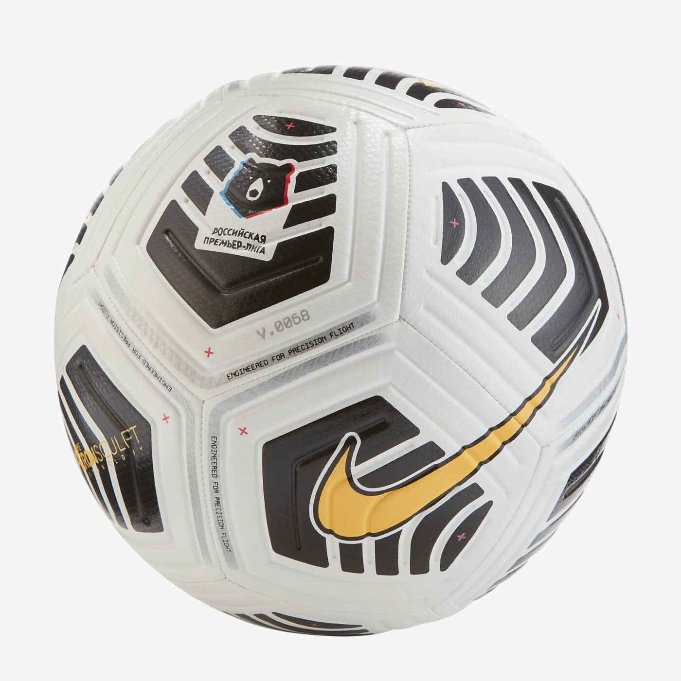 Ballon championnat Russie - Nike