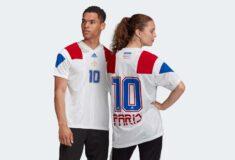 Image de l'article adidas lance une collection de maillots inédits en hommage aux grandes villes
