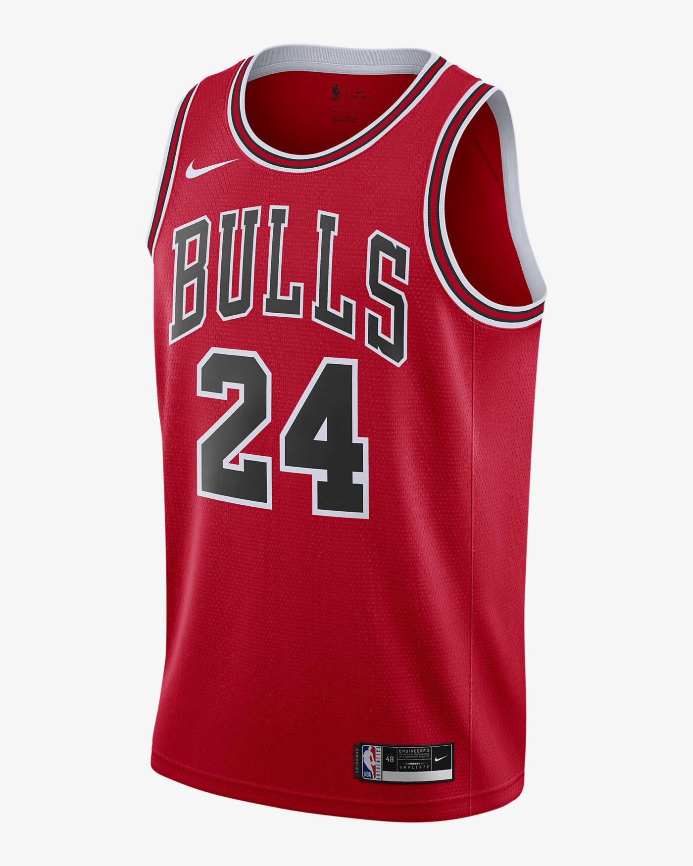 Maillot Icon Chicago Bulls