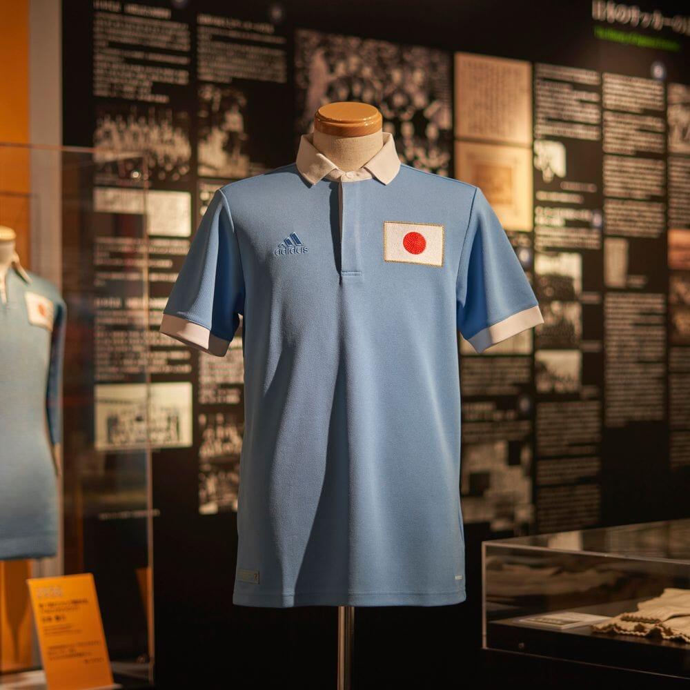 Maillot Japon 100 ans