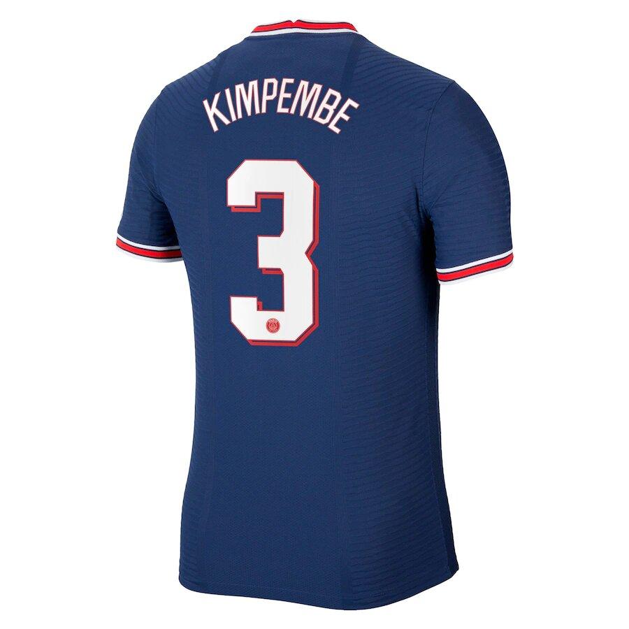Flocage Kimpembe Champions League maillot PSG 2021-2022