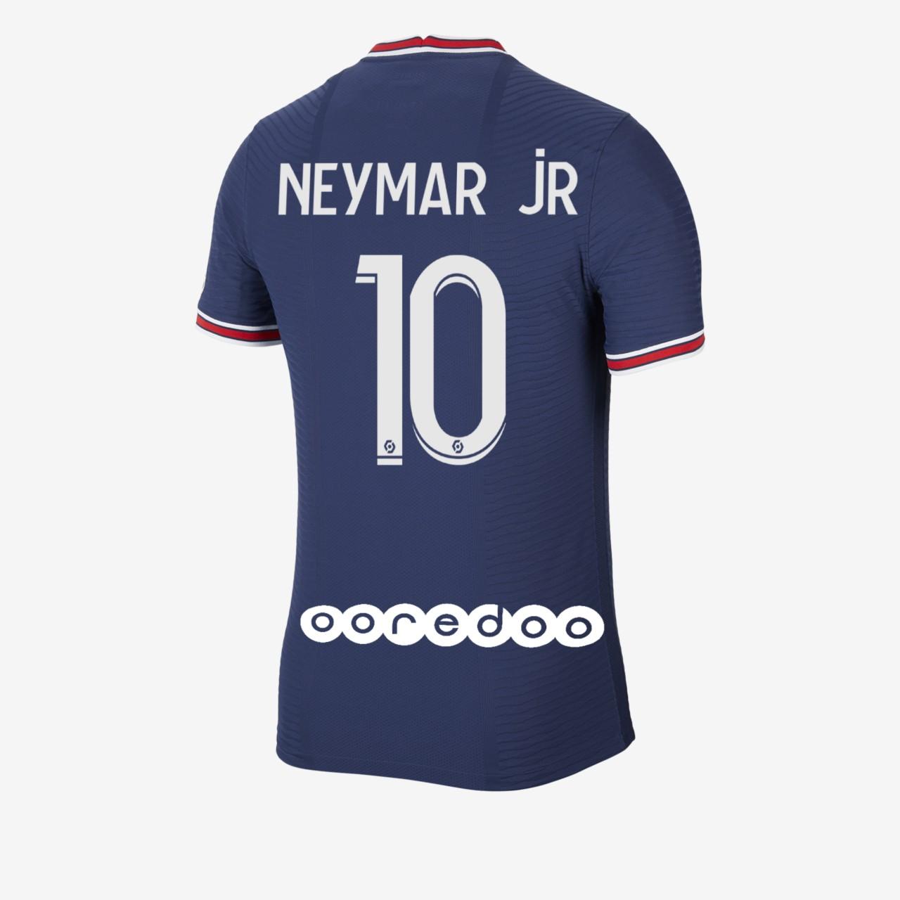 Maillot PSG flocage Neymar