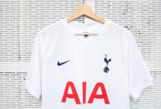 Image de l'article Les maillots de Tottenham 2021-2022 dévoilés par Nike