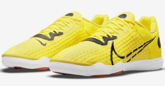 Image de l'article Nouveau coloris pour les chaussures de futsal de Nike