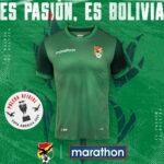 Pour la Copa America, la Bolivie dévoile ses nouveaux maillots