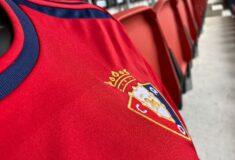 Image de l'article Les maillots de Osasuna 2021-2022 présentés par adidas