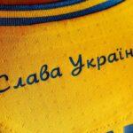L'Ukraine et l'UEFA trouvent un compromis au sujet du maillot polémique