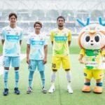 Un club japonais dévoile des maillots spéciaux «prières pour la paix»